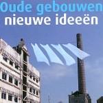 2008 de liefde voor de fabriek is pril